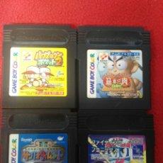 Videojuegos y Consolas: JUEGOS GAME BOY EDICIÓN JAPONESA. Lote 198970823