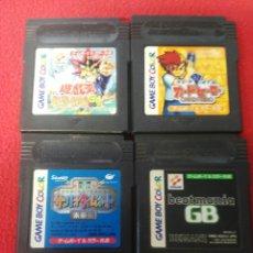 Videojuegos y Consolas: JUEGOS GAME BOY EDICIÓN JAPONESA. Lote 198971030