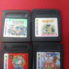 Videojuegos y Consolas: JUEGOS GAME BOY EDICIÓN JAPONESA. Lote 198971350