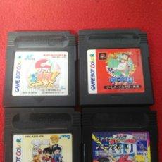Videojuegos y Consolas: JUEGOS GAME BOY EDICIÓN JAPONESA. Lote 198971667