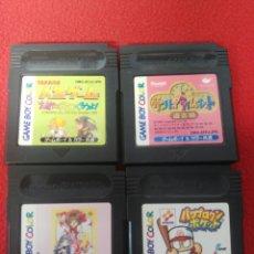 Videojuegos y Consolas: JUEGOS GAME BOY EDICIÓN JAPONESA. Lote 198971841