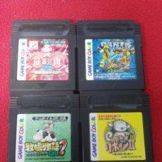 Videojuegos y Consolas: JUEGOS GAME BOY EDICIÓN JAPONESA. Lote 198972432