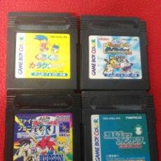Videojuegos y Consolas: JUEGOS GAME BOY EDICIÓN JAPONESA. Lote 198972635
