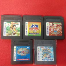 Videojuegos y Consolas: JUEGOS GAME BOY EDICIÓN JAPONESA. Lote 198972743