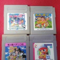 Videojuegos y Consolas: JUEGOS GAME BOY EDICIÓN JAPONESA. Lote 198972901