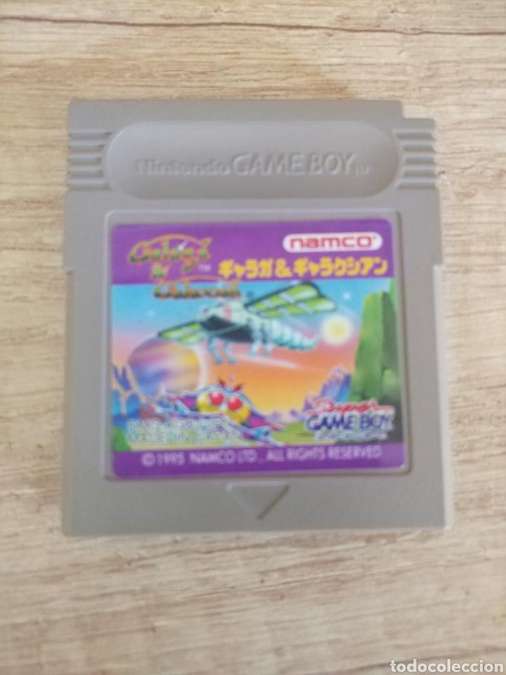 CARTUCHO ORIGINAL NINTENDO GAMEBOY GALAGA AND GALAXIAN (Juguetes - Videojuegos y Consolas - Nintendo - GameBoy)