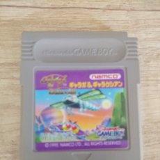 Videojuegos y Consolas: CARTUCHO ORIGINAL NINTENDO GAMEBOY GALAGA AND GALAXIAN. Lote 205544531