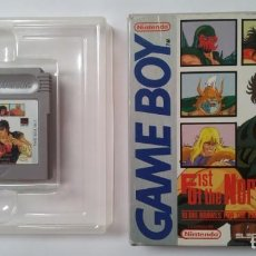 Videojuegos y Consolas: FIST OF THE NORTH STAR GAME BOY. Lote 205813746