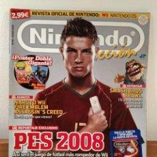 Videojuegos y Consolas: NÚMERO 184 REVISTA OFICIAL NINTENDO ACCION. REVISTA OFICIAL: WII. GAME BOY. NINTENDO DS. Lote 206181690