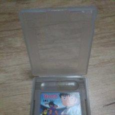 Videojuegos y Consolas: CARTUCHO ORIGINAL NINTENDO GAMEBOY OLIVER Y BENJI. CAPITAN TSUBASA 1992. Lote 207349392