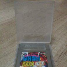 Videojuegos y Consolas: CARTUCHO ORIGINAL NINTENDO GAMEBOY BOULDER DASH. Lote 207350503
