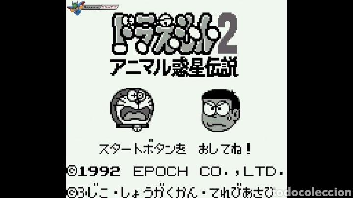 Videojuegos y Consolas: Cartucho original Nintendo GameBoy DORAEMON 2 - Foto 13 - 207444682