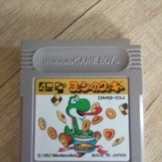 Videojuegos y Consolas: CARTUCHO ORIGINAL NINTENDO GAMEBOY YOSHI COOKIE. Lote 207444936