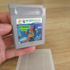Videojuegos y Consolas: CARTUCHO ORIGINAL NINTENDO GAMEBOY MOTOCROSS MANIACS . AÑO 1989. Lote 207449461
