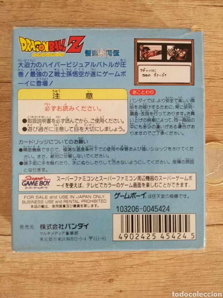 Videojuegos y Consolas: Juego Nintendo GameBoy DRAGON BALL Z (BOLA DE DRAGÓN Z). Original y Completo. 1994 - Foto 2 - 207938688