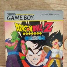 Videojuegos y Consolas: JUEGO NINTENDO GAMEBOY DRAGON BALL Z (BOLA DE DRAGÓN Z). ORIGINAL Y COMPLETO. 1994. Lote 207938688