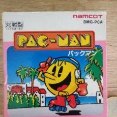 Videojuegos y Consolas: JUEGO NINTENDO GAMEBOY PACMAN ORIGINAL Y COMPLETO. AÑO: 1990. Lote 207941746