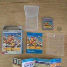 Videojuegos y Consolas: JUEGO NINTENDO GAMEBOY DONKEY KONG. ORIGINAL Y COMPLETO. AÑO: 1994. Lote 207767227