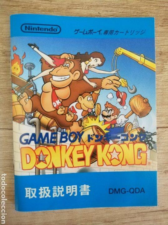 Videojuegos y Consolas: Juego Nintendo GameBoy DONKEY KONG. Original y Completo. Año: 1994 - Foto 13 - 207767227