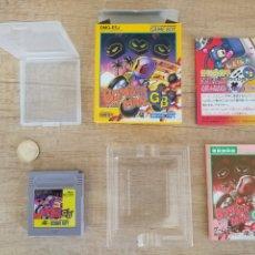 Videojuegos y Consolas: JUEGO NINTENDO GAMEBOY BOOMBERMAN. ORIGINAL Y COMPLETO. Lote 207771587