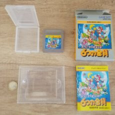 Videojuegos y Consolas: SUPER MARIO LAND 2 - GAME BOY - ORIGINAL Y COMPLETO. 1992. Lote 207772203