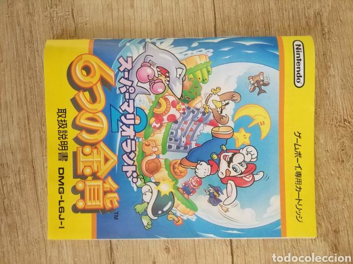 Videojuegos y Consolas: Juego Nintendo GameBoy SUPER MARIO LAND 2. Original y Completo. Año: 1992 - Foto 14 - 207772203
