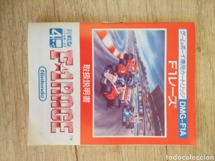 Videojuegos y Consolas: Juego Nintendo GameBoy F-1 RACE Original y Completo. Año: 1990 - Foto 14 - 207943591