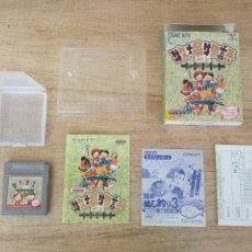 Videojuegos y Consolas: JUEGO NINTENDO GAMEBOY HARVEST MOON BOKUJOU MONOGATARI ORIGINAL Y COMPLETO. AÑO: 1997. Lote 207946237