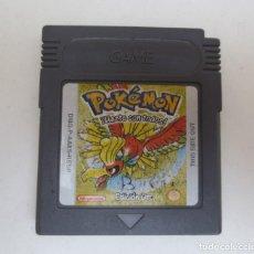 Videojuegos y Consolas: POKEMON - EDICION ORO - GAMEBOY - GAME BOY. Lote 208993638