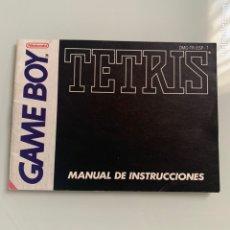 Videojuegos y Consolas: MANUAL DE INSTRUCCIONES PARA NINTENDO GAME BOY TETRIS EN CASTELLANO. Lote 213715168