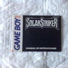 Videojogos e Consolas: MANUAL JUEGO SOLAR STRIKER. GAMEBOY. Lote 217456801