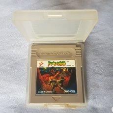 Videojuegos y Consolas: GAME BOY - CASTLEVANIA DRACULA DENSETSU - PEGASO. Lote 218520622