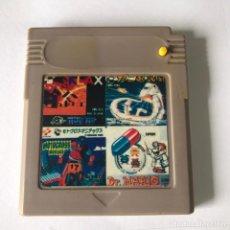 Videojuegos y Consolas: VIDEOJUEGO NINTENDO - NINTENDO GAME BOY - CLÓNICO - 4 EN 1 - DR. MARIO - KLAX - MOTOCROSS. Lote 221890068