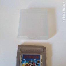 Videojuegos y Consolas: JUEGO GAME BOY SUPERMARIOLAND. Lote 222242656