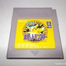 Videojuegos y Consolas: GAMEBOY POKEMON AMARILLO GAME BOY POKEMON YELLOW POCKET MONSTERS GB JAPONES VER. Lote 222373332