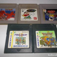 Videojuegos y Consolas: GAMEBOY LOT CRAYON SHIN CHAN 3,TETRIS, DRAGON QUEST MONTERS I, II YU-GI-OH!. Lote 225214695