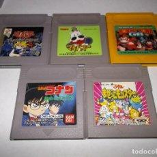 Videojuegos y Consolas: GAMEBOY LOTE DONKEY KONG, MIDORI NO MAKIBAO, CONAN, CHOU MAJIN, YU-GI-OH! GAME BOY. Lote 225215735