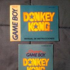 Videojuegos y Consolas: DONKEY KONG - MANUALES ORIGINALES - GAME BOY. Lote 233008615