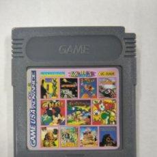 Videojuegos y Consolas: CARTUCHO GAME BOY CLONICO 32 IN 1. Lote 233684380