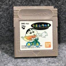 Videojuegos y Consolas: CRAYON SHIN CHAN 3 NINTENDO GAME BOY. Lote 235191915