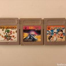 Videojuegos y Consolas: LOTE DE 3 JUEGOS DE GAMEBOY. Lote 235607815