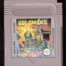 Videojuegos y Consolas: VIDEOJUEGO CARTUCHO NINTENDO GAMEBOY GAME BOY GB SOLOMON'S CLUB - SOLOMONS CLUB PAL ESP ESPAÑA. Lote 235613140