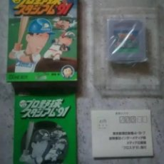 Videojuegos y Consolas: HIGASHIO OSAMU KANSHUU PRO YAKYUU STADIUM '91 ORIGINAL COMPLETO NINTENDO GAME BOY GAMEBOY. Lote 235870170