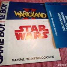 Videojuegos y Consolas: ANTIGUO MANUAL DE CONSOLA NINTENDO GAME BOY STAR WARS + WARIOLAND II + SISTEMA COMPACTO. ESCASOS. Lote 236179200