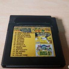 Videojuegos y Consolas: 15 EN 1.POKÉMON AMARILLO.SHADOW WARRIORS.VER FOTOS.. Lote 238056145