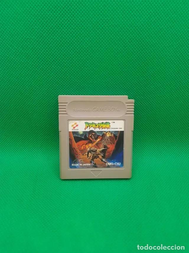 CASTLEVANIA THE ADVENTURE GAMEBOY NTSC-J (Juguetes - Videojuegos y Consolas - Nintendo - GameBoy)