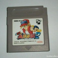 Videojuegos y Consolas: ORIGINAL FATAL FURY 2 GAME BOY TAKARA SNK NINTENDO. Lote 254111885