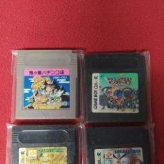 Videojuegos y Consolas: JUEGOS JAPONESES. Lote 258999040