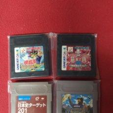 Videojuegos y Consolas: JUEGOS JAPONESES. Lote 258999435