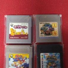 Videojuegos y Consolas: JUEGOS JAPONESES. Lote 259004485
